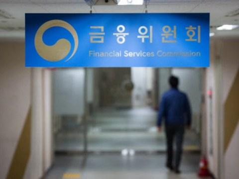 Komisi Jasa Keuangan 'Integrity Level 3' diaudit oleh pihak luar
