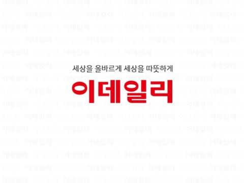 [Salam] Shinhan Life