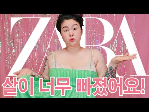 Did you lose a lot of weight while unboxing?🧚🏻♀ |  Zara Off Shoulder, Zara Dress |  Zara Unboxing 💖