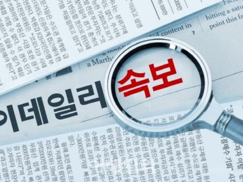 12 orang di fasilitas olahraga dalam ruangan di Seongbuk-gu, Seoul, infeksi cluster baru