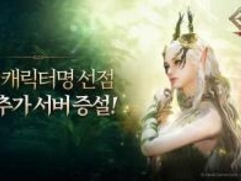 Kakao Games, 'Odin: Valhalla Rising' perluasan ke-2 dari server pembuatan karakter