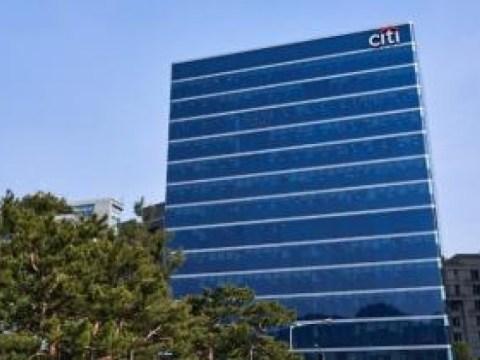 [Biz Issue] Rahasia Citibank menjadi 'pembangkit tenaga manajemen aset yang kuat'