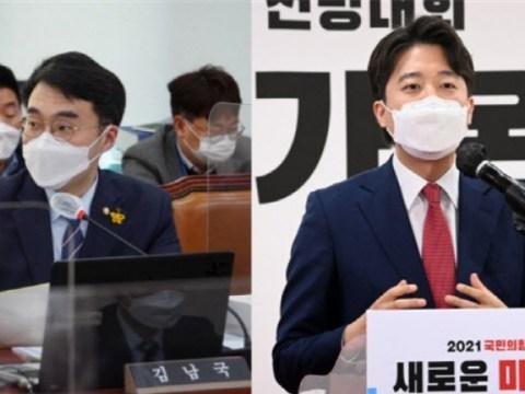 """Kim Nam-guk """"Lee Jun-seok, jika Anda pemimpin oposisi, jangan go public"""""""