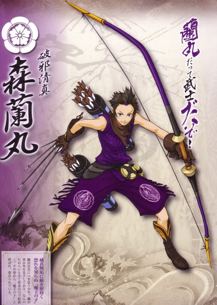 Karakter Sengoku Basara  Attack on Anime
