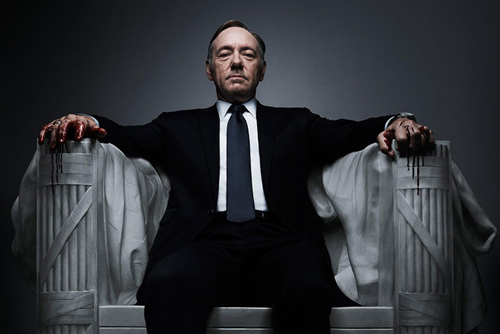 Kevin Spacey stars in 'House of Cards' (Netflix promotional photo).