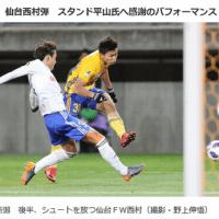 ルヴァンカップ2018 仙台1-1新潟