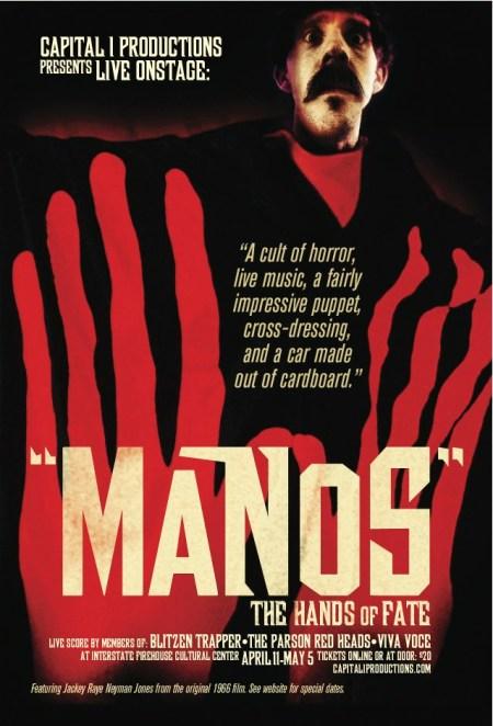 1365470432-manos