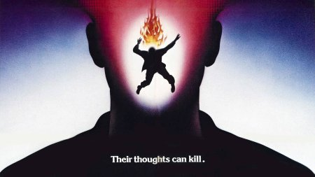 scanners-horror-review (2)