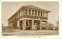 Gehring's Restaurant, Stone Harbor, NJ [800x502]