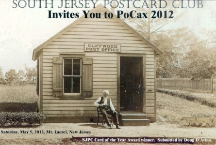 POCAX-2012 Announcement