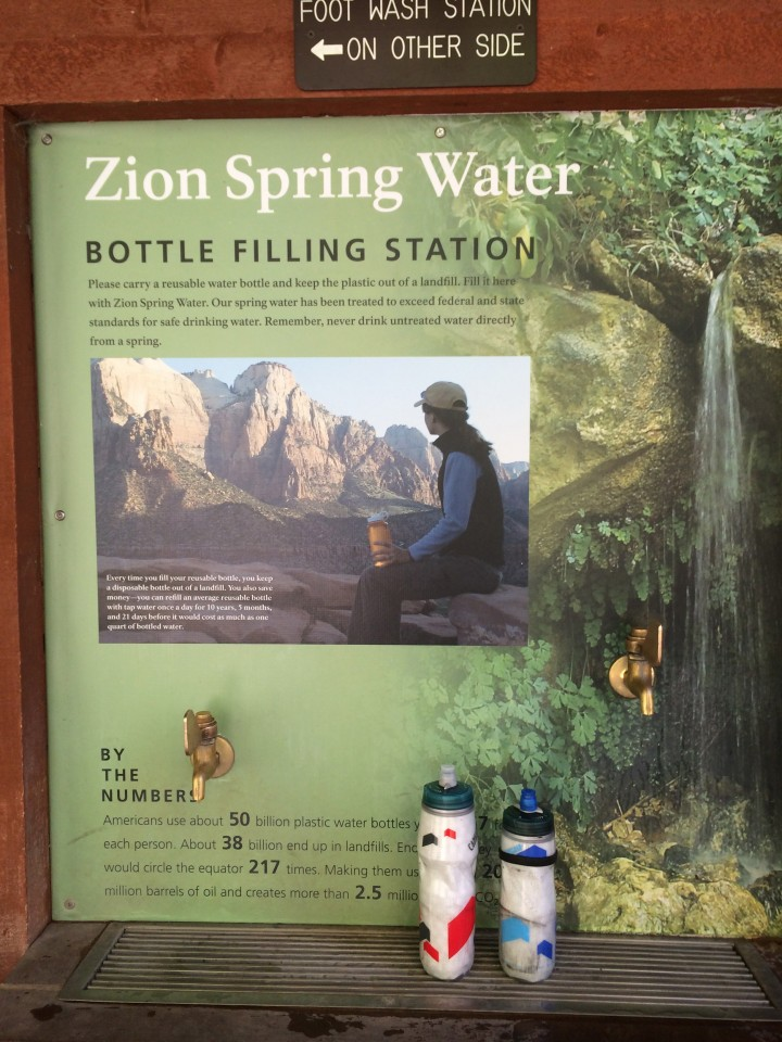 Zion Spring Water. Cold and refreshing.