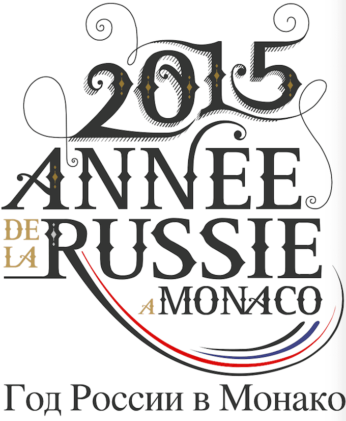 2015 The Year of Russia in Monaco