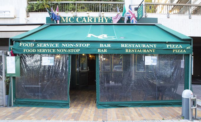 Exterior of McCarthy's Irish Pub in Monaco