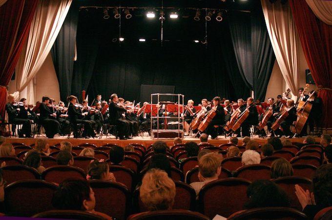 St Petersburg State Symphony Orchestra 'Klassika'