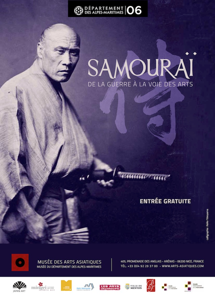 Samouraï exhibition in Nice