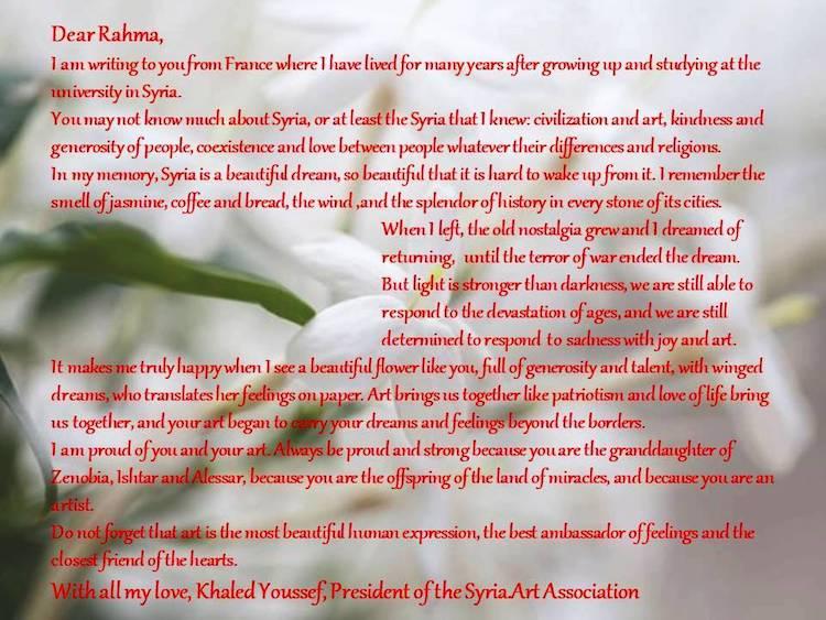 Letter Khaled to Rahma EN for projection