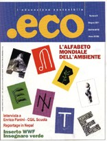 eco6_01