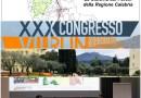Le aree protette al XXX Congresso nazionale dell'INU: interessante presenza delle esperienze innovative della Calabria con i Parchi nazionali dell'Aspromonte e della Sila, la 10° area MaB Italiana.