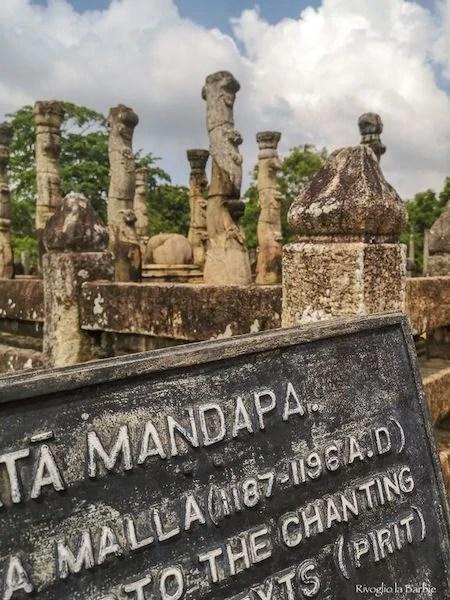 Latha Mandapaya Polonnaruwa