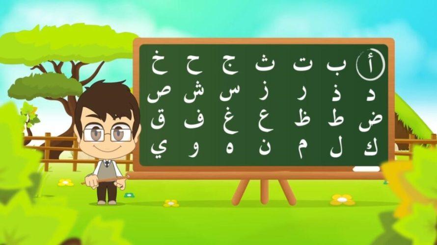 8 Ways That Can Make Teaching Arabic for Kids Way Easier