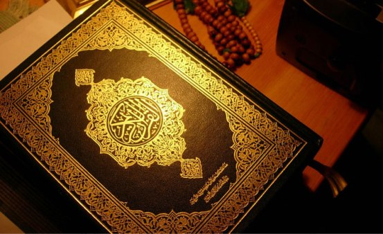 The Holy Quran, the Book of Allah placed on a table