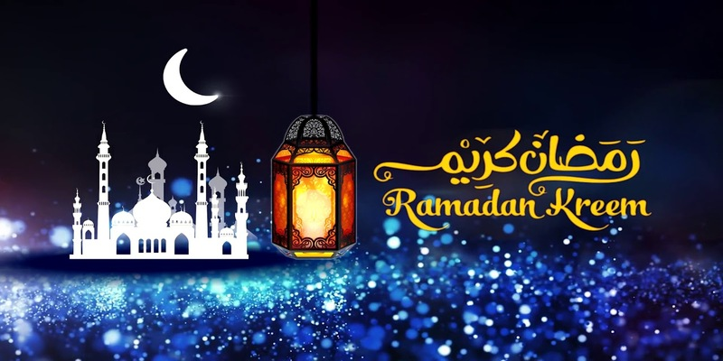 Ramadan Kareem Wishes in Arabic