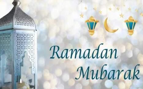 Ramadan Mubarak lanterns