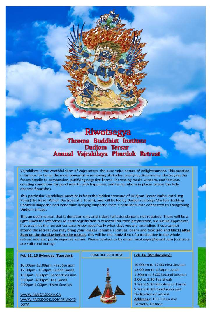 Riwotsegya Annual 3 Day open Vajrakilaya Phurdok Retreat Feb 12,13,14 2018