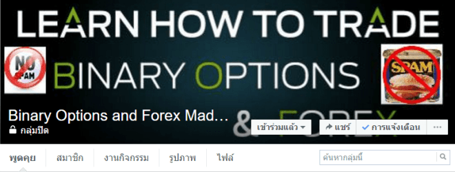 binary option and forex made easy