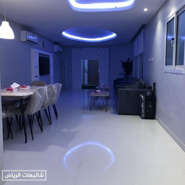 شاليهات نايس داي ديراب العليا من أرقى شاليهات الرياض