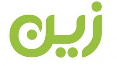 شعار شركة زين السعودية