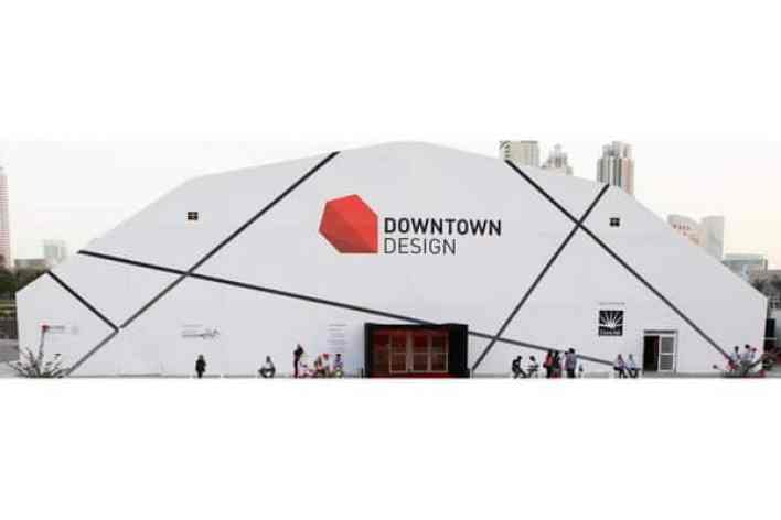 Downtown Design Dome1