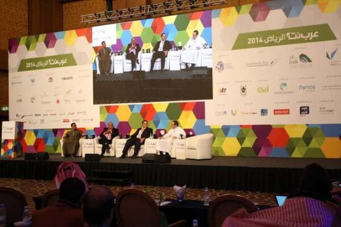 ArabNet Riyadh