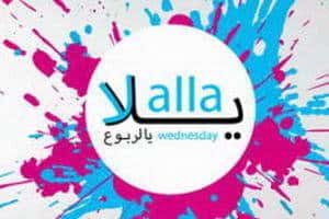 yalla-wednesday-logo