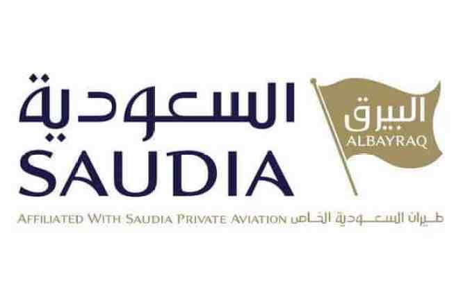 """الخطوط السعودية تدشن رحلات """"البيرق"""" لرجال الأعمال بين الرياض وجدة"""