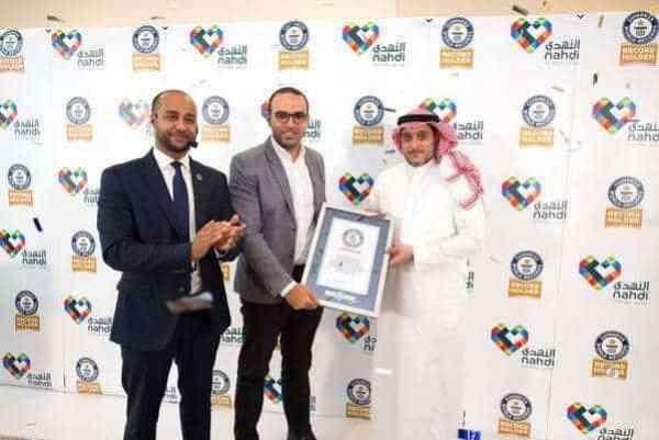 Nahdi CEO, Engineer Yasser Joharji Receiving Guinness Book of World Records Certificate
