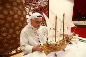 المعرض الخليجي للحرف والصناعات اليدوية