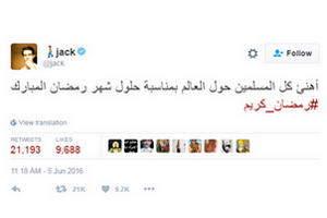 شهد عام 2016 قيام الرئيس التنفيذي لموقع تويتر والشريك المؤسس جاك دورسي بنشر تغريدة باللغة العربية لأول مرة، وكانت تلك ثاني أكثر تغريدة يعاد تغريدها من حسابه على تويتر.