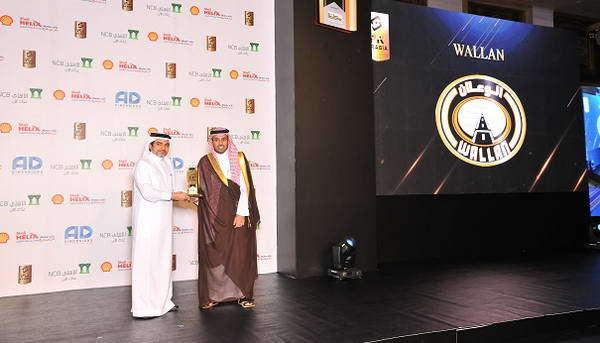 الجائزة الوطنية لقطاع السيارات