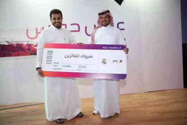 STC تنقل كلاسيكو اسبانيا إلى جامعة الملك سعود