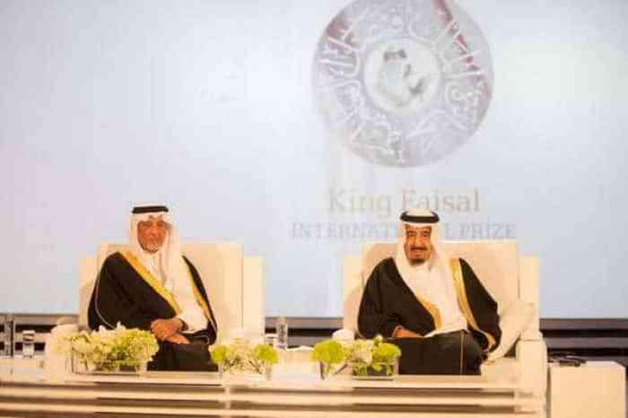 خادم الحرمين الشريفين يكرم الفائزين بجائزة الملك فيصل العالمية