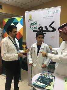 النهدي تزور مدرسة الامير أحمد للتوعية بالسكري