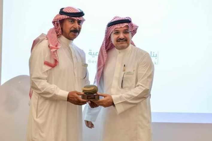 جمعية ماجد تحصل على جائزة أفضل مؤسسة نفع عام عربية