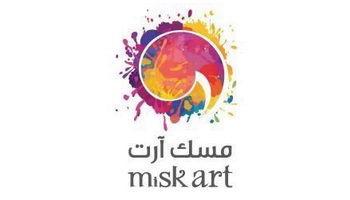 فعالية الإبداع المشترك #MiskArt