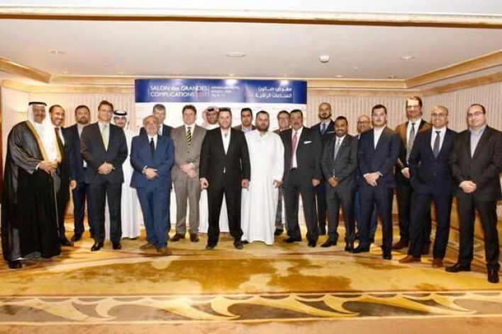 Salon des Grandes Complications KSA Opening Ceremony