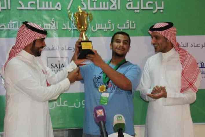 55 لاعبا في بطولة المملكة للشطرنج يتنافسون لمدة اربعة ايام وعبدالرحمن مسرحي بطلا للمملكة