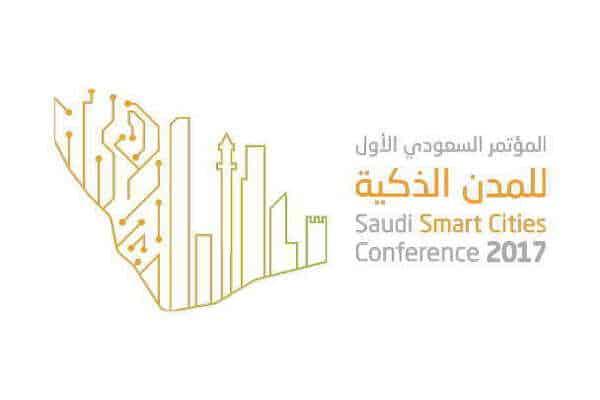 المؤتمر السعودي الأول للمدن الذكية 2017