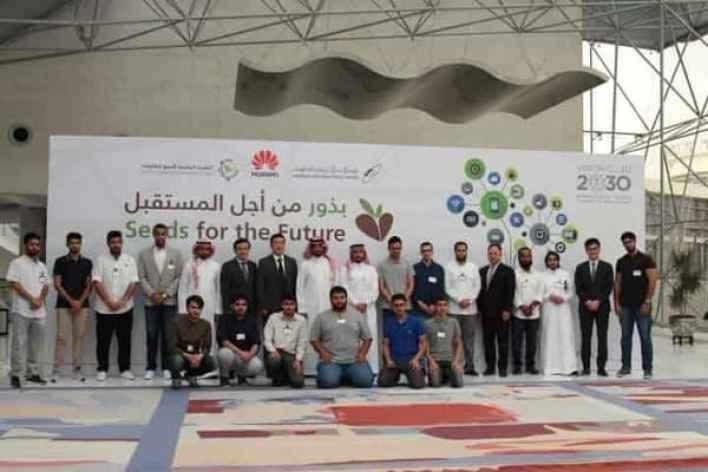 """بدء الدورة الثالثة من برنامج هواوي """"بذورٌ من أجل المستقبل"""" في المملكة العربية السعودية"""