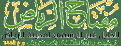 Riyadh_Key-Logo