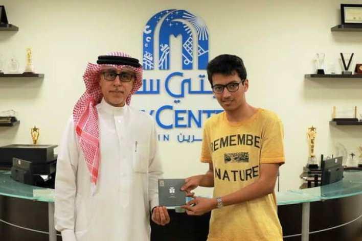 «سيتي سنتر البحرين» يعلن أسماء المتسوقين الفائزين بجوائز حملته الترويجية المصاحبة لاحتفالاته باليوم الوطني السعودي